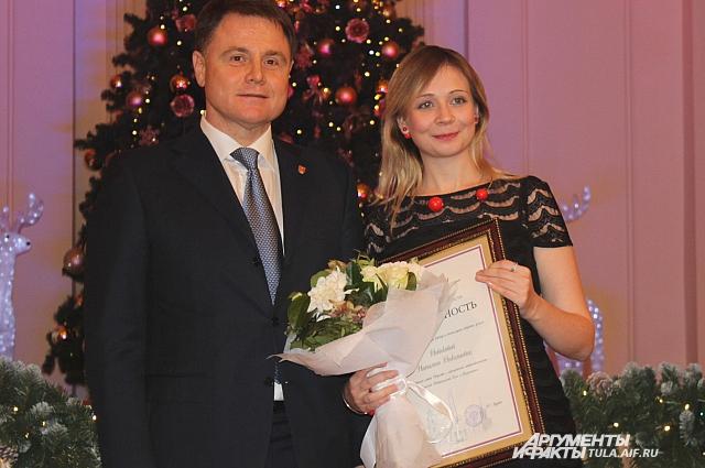 Награждение редактора сайта АиФ в Туле Наталии Новиковой.