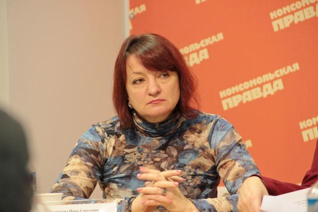 Инна Зеленкова.