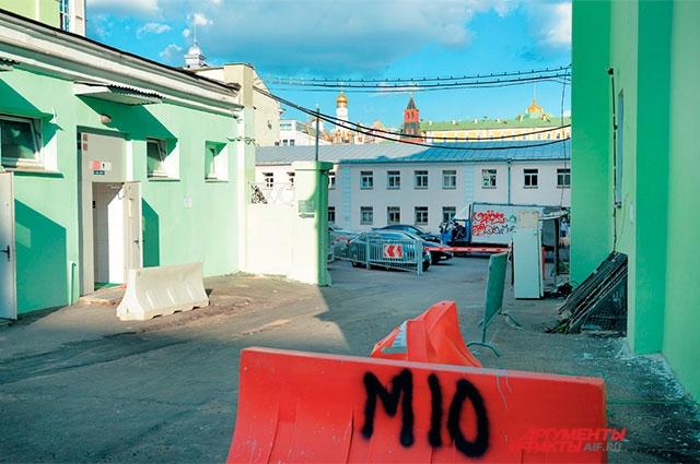 Внутренние дворики домов между Моховой и Манежной - жалкое зрелище: сараи, шлагбаумы, парковки. Москвичи и гости столицы обходят эти дворы стороной.