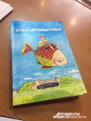 В сборник вошли стихи и рассказы для детей.