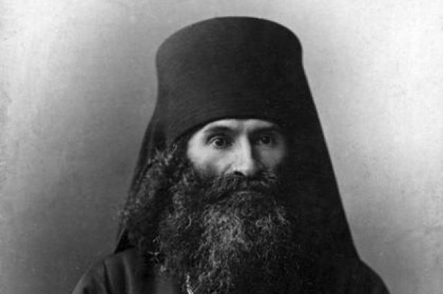 Священномученик Андроник.