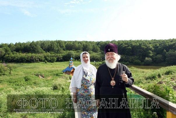 Монахиня Сергия и митрополит Симбирский Прокл в Михайло-Архангельском монастыре.