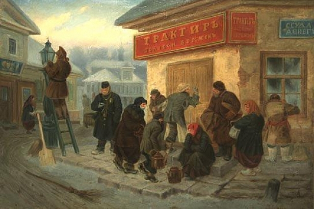 В начале XX века пьяных подбирали на улице и везли в специальное учреждение.