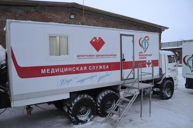 Медицинский комплекс оборудован всем необходимым