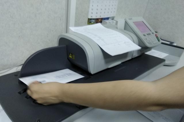 Объем недельной выгрузки 700-800 корреспонденций.