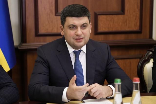 Гройсман заявил, что частные добывающие компании в Украине обгоняют Нафтогаз по темпам добычи