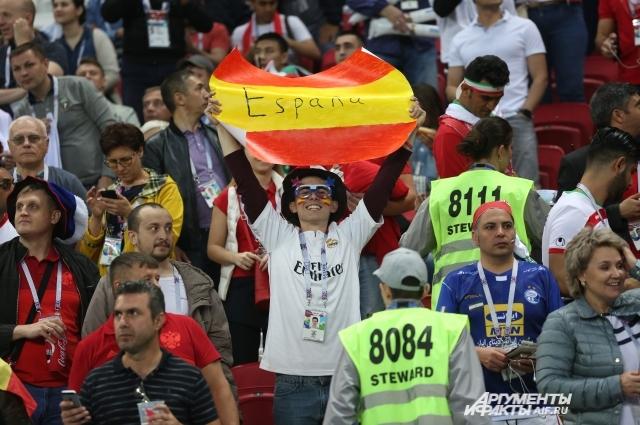 Испанских поклонников оказалось намного меньше.