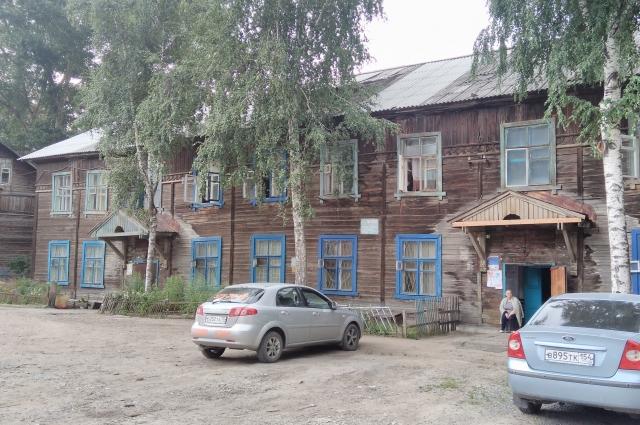 Новосибирский «Шанхай» - дома 40-х годов постройки. Благоустроенные!