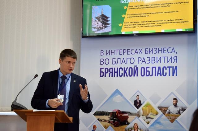 Брянский_Заместитель директора Евгений Ласый презентовал услуги РСХБ
