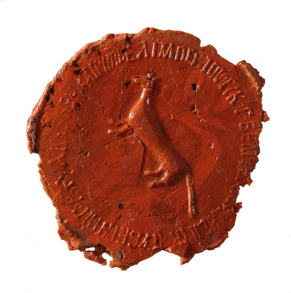 Печать и герб Кузнецка и его уезда в 1740 году.