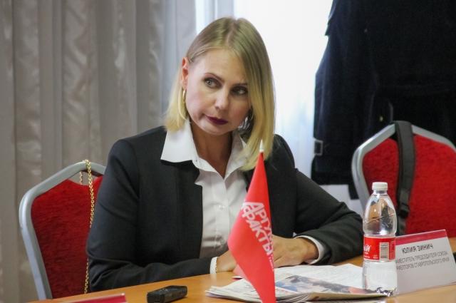 Зампредседателя Союза риелторов СК Юлия Зинич объяснила, как электронные услуги экономят время покупателей и продавцов недвижимости.