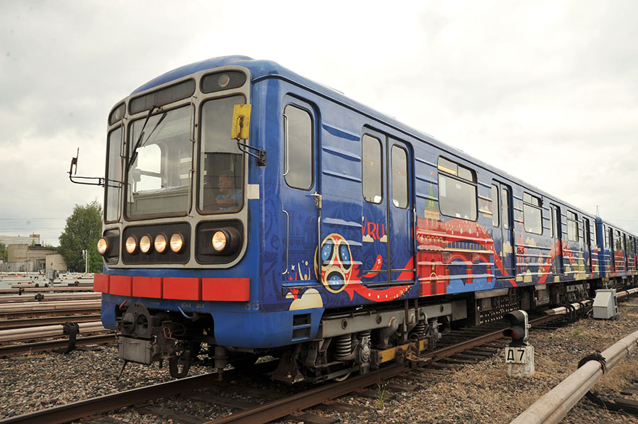 Водить поезда метрополитена - сложная и почётная задача.