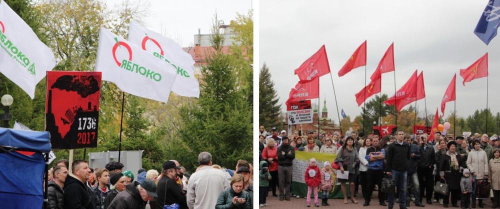 Отметиться на митинге посчитали своим долгом многие политические партии. Больше всего было красной, коммунистической символики. Флаги с серпом и молотом временами затеняли плакаты по теме мероприятия.