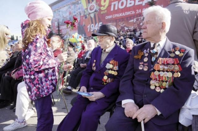 Всего в Пермском крае осталось менее 2 тыс. участников войны и 28 тыс. тружеников тыла.