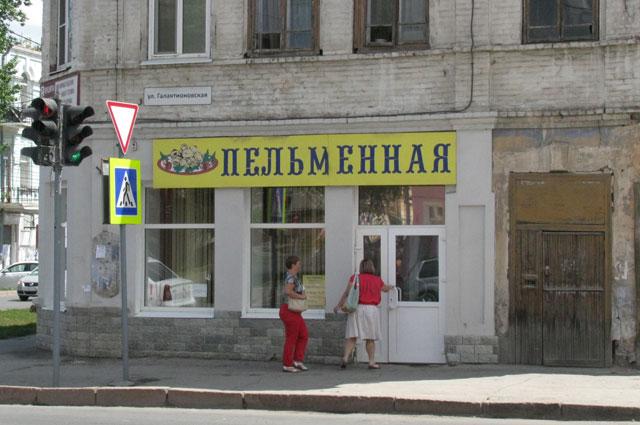 Пельменная эпохи СССР до сих пор успешно конкурирует с современными точками общепита.