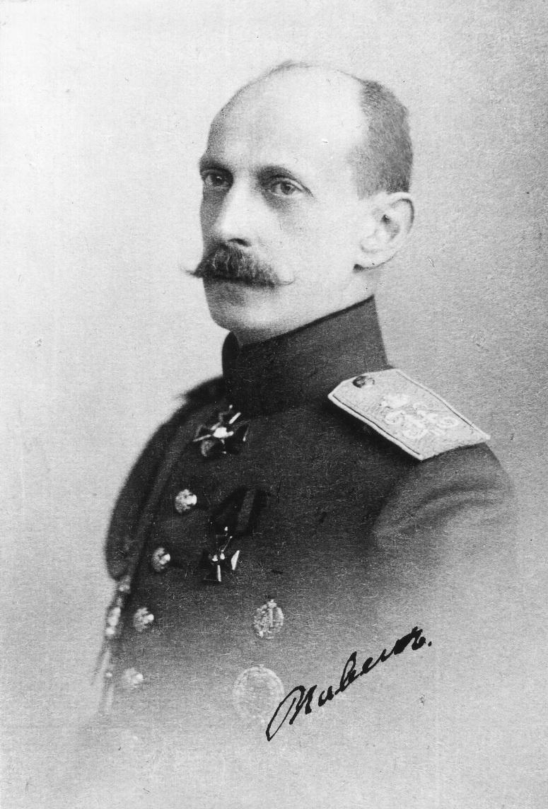 Павел Александрович был расстрелян в 1919 году.