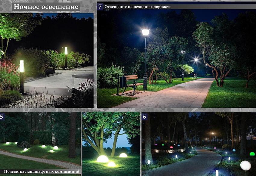 Центральный парк Белгорода