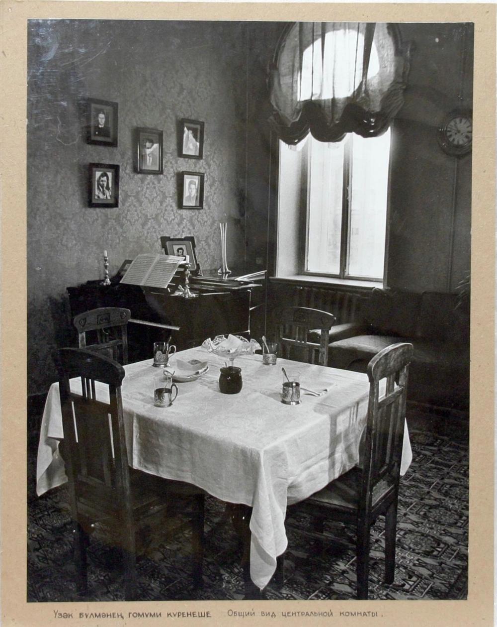 За этим столом собирался цвет татарской интеллигенции.
