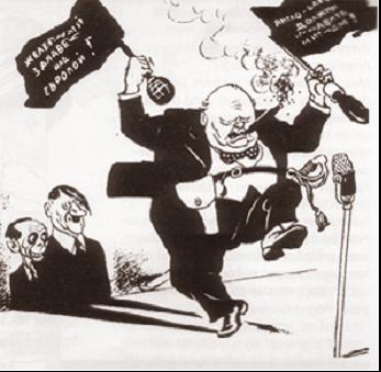 Советская карикатура Бориса Ефимова, изображающая Черчилля во время произнесения Фултонской речи.