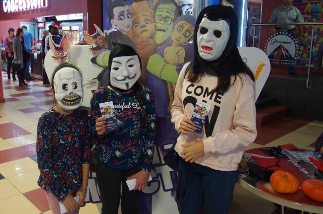 В канун Хеллоуина самое время примерить маску монстра.