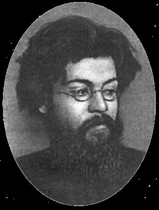 Василий Анучин (1875-1943 гг.)