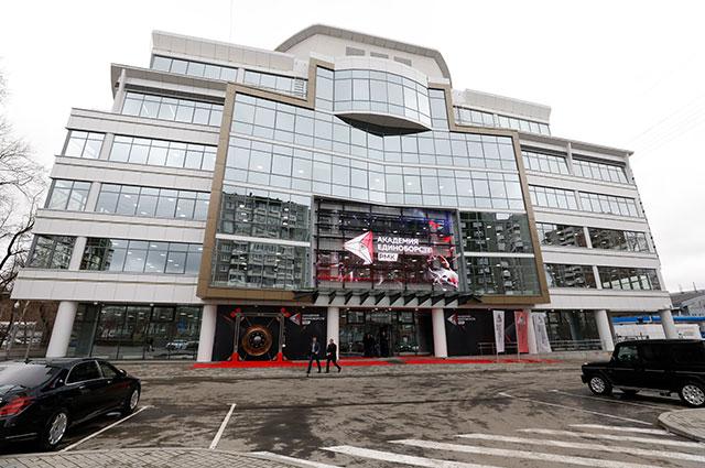 Академия единоборств Игоря Алтушкина (РМК)