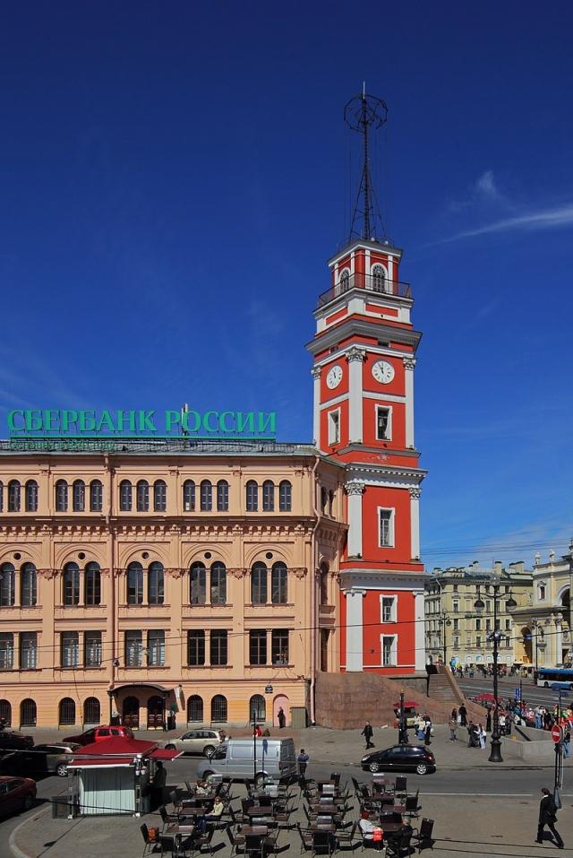 Есенин выступал в концертном зале Лассаля на Думской улице.
