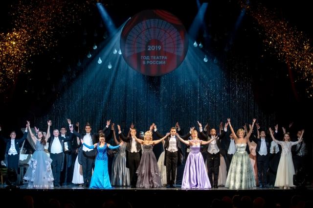 Открытие Года театра в Театре музыкальной комедии. 2019 г.