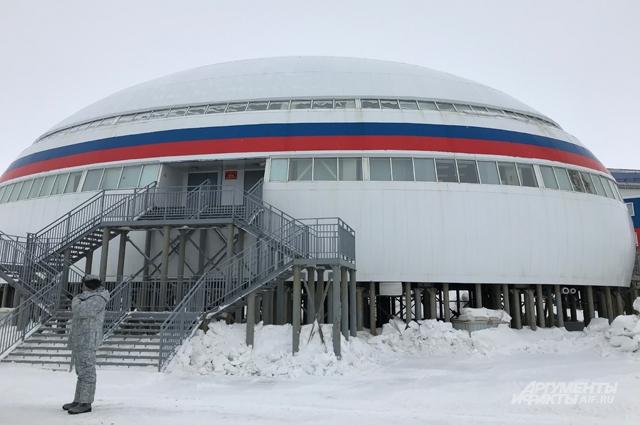 Жилой комплекс Арктический трилистник.