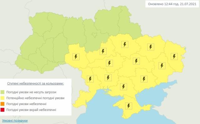 Погодные условия в Украине.