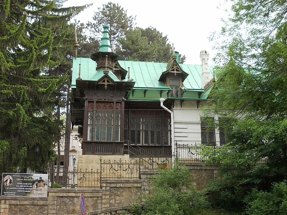 Дача Шаляпина в Кисловодске.
