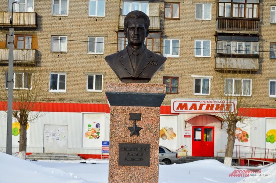 Памятник уроженцу Красноуральска летчику-космонавту Виталию Севастьянову.