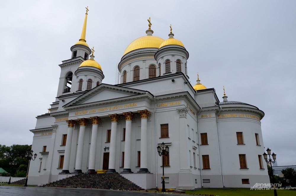 Собор Александра Невского в Екатеринбурге.