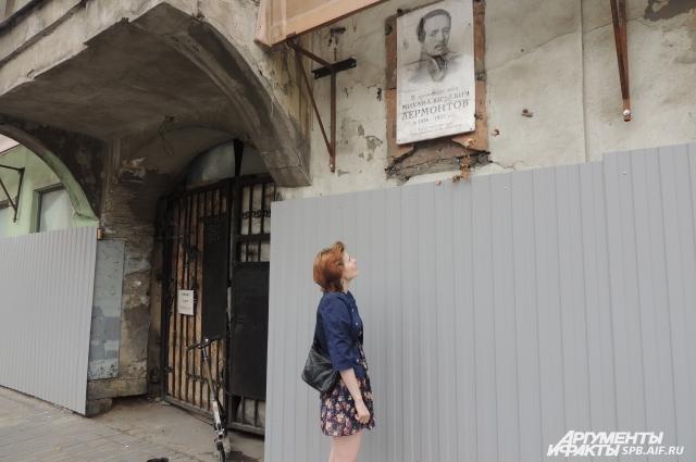 Мемориальная квартира находится под угрозой исчезновения.