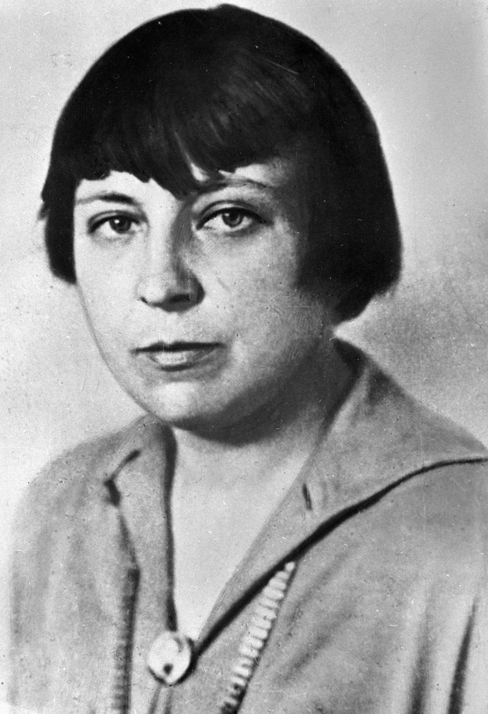 Марина Цветаева, 1935 г.