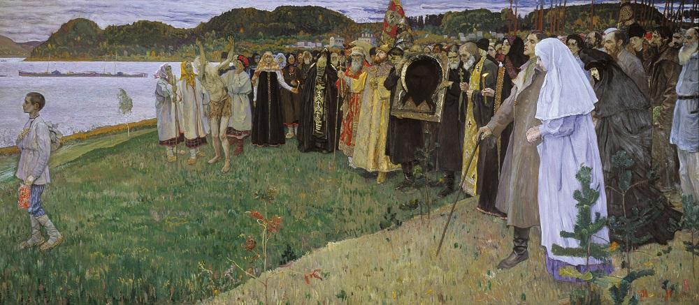 Нестеров М.В. «На Руси. Душа народа». 1914—1916.