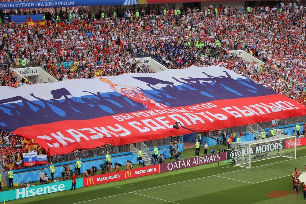 У россиян заложены хорошие футбольные гены.