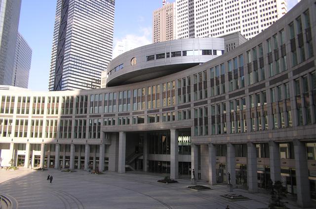 Здание Токийской столичной ассамблеи.