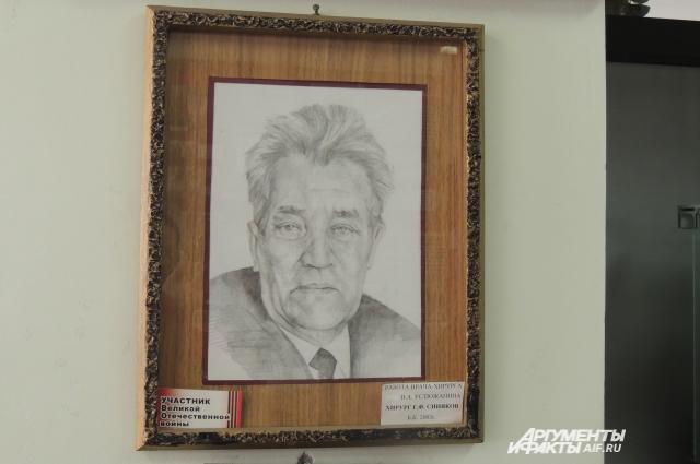 Портрет Синякова кисти его коллеги, врача-хирурга Устюжанина