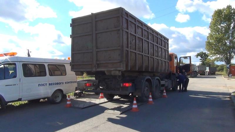 Контрольное взвешивание грузовика.
