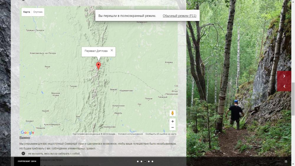 Перевал Дятлова больше 50 лет зовет туристов со всей страны.