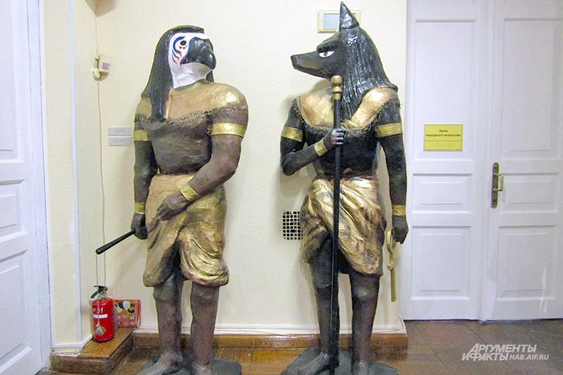 С приездом, Тутанхамон!