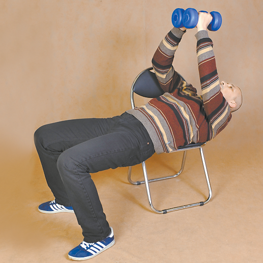 Силовые упражнения для мужчин после 50 лет