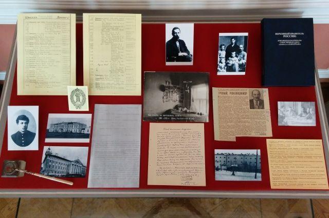 Экспозиция Центра изучения истории Гражданской войны о Константине Попове.