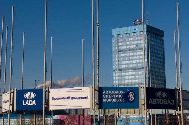 Косыгин приложил руку к появлению в Тольятти автомобильного завода.