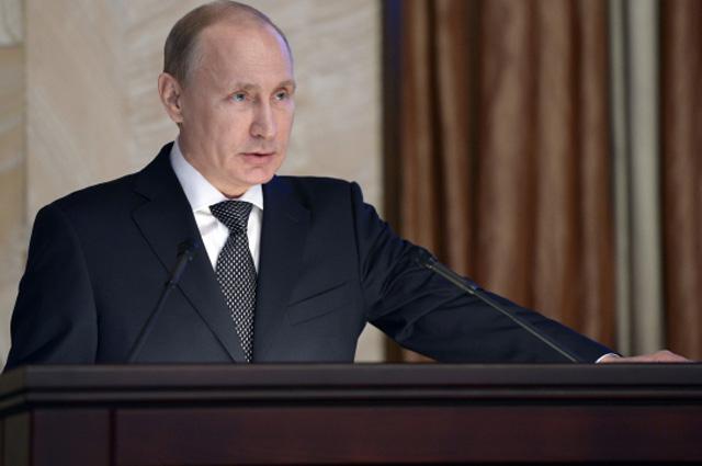 Владимир Путин выступает на заседании коллегии Федеральной службы безопасности (ФСБ) в Москве