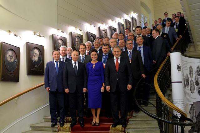 С участниками заседания попечительского совета Русского географического общества