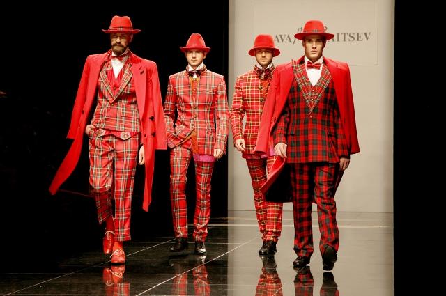 К настоящей мужской моде наше общество пока не готово.