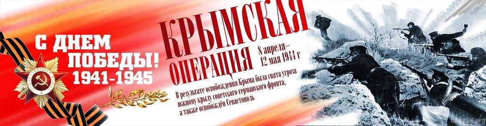 В Барнауле разработали эскизы для праздничных плакатов ко Дню Победы