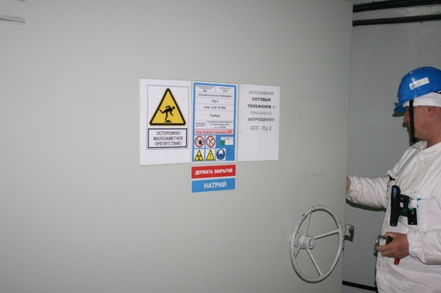 Дверь в реакторный зал.